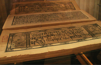 Tibeti nyelv